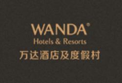 Wanda Reign on the Bund, Shanghai, China