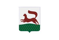 Ufa (Russia)